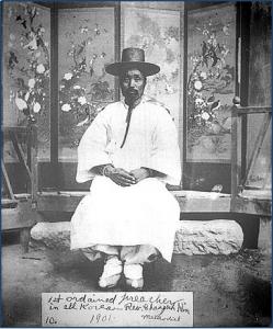 1901년 김창식 목사 목사 안수기념