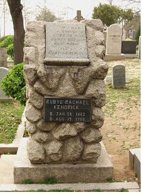 양화진에 있는 그녀의 무덤