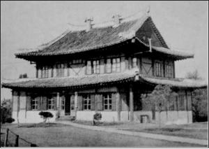 1897년 베어드(W. M. Baird, 1862-1931)가 설립한 평양 숭실학당 교사