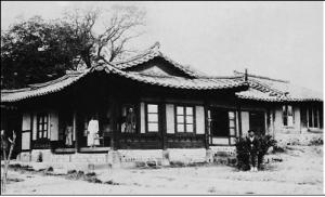 1887년 서울 정동의 한국 최초 여성병원 보구여관(保救女館·여성을 보호하고 구하는 곳)
