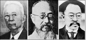 기독교인이 된 후 조국 근대화에 힘쓴 서재필, 윤치호, 박영효(왼쪽부터)