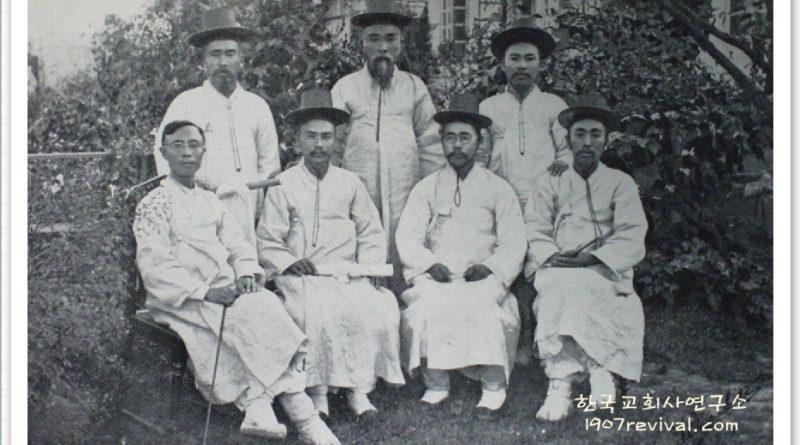 새롭게 읽는 한국교회사(30) 평양 장로회신학교 설립
